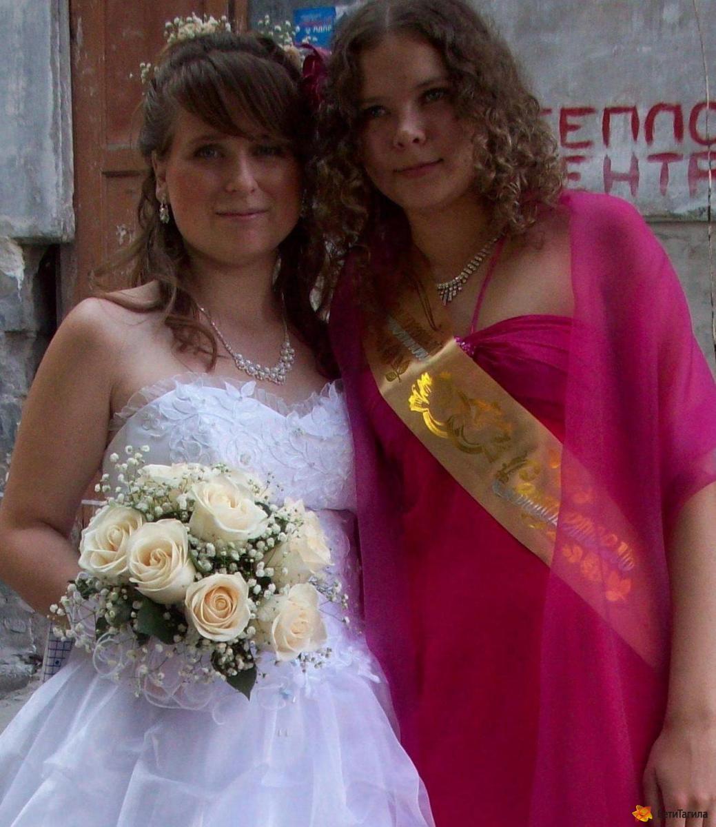 Кристи и Наташка