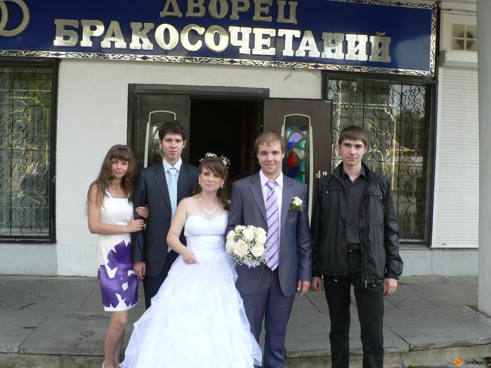 Кристи и Игорь, Таня и Дима, Женька