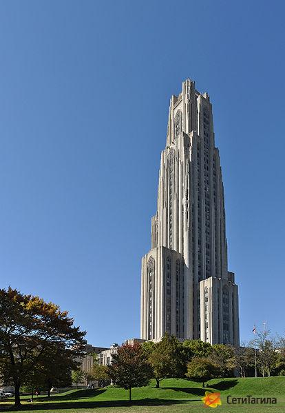 Cathedral of Learning stitch