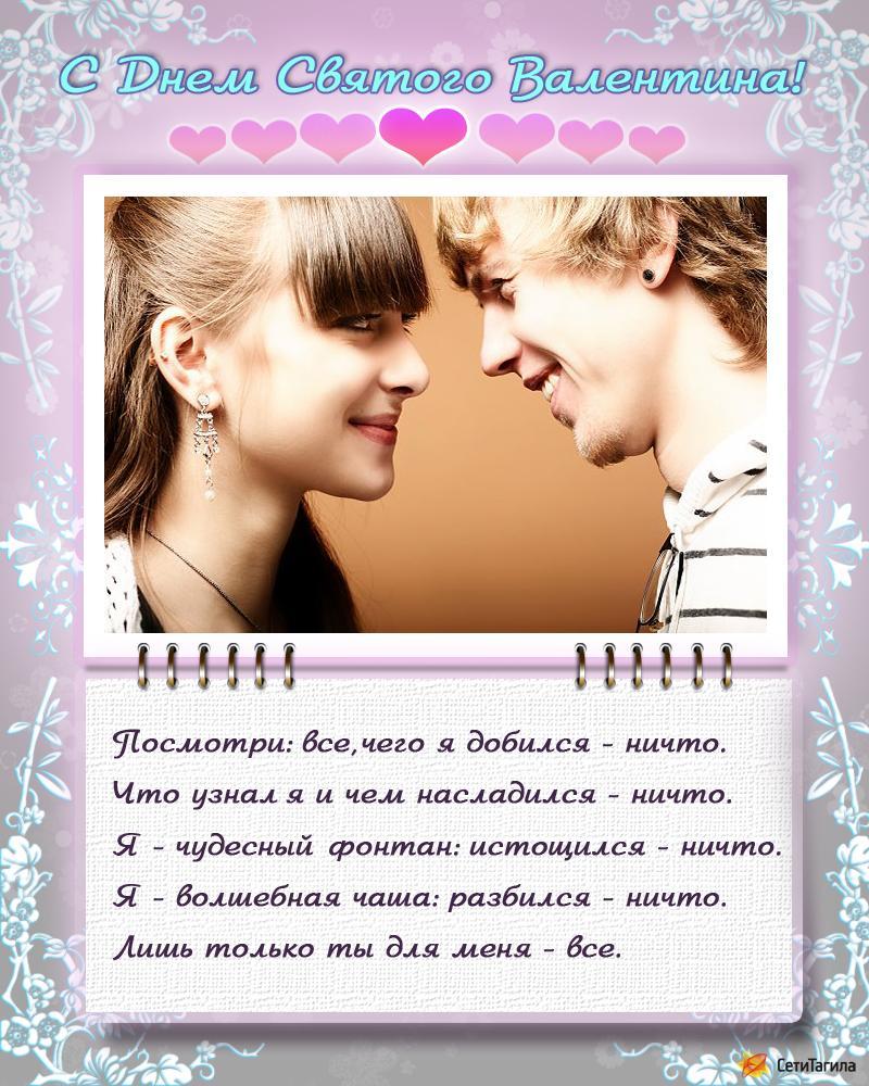 a.q.love.jpg