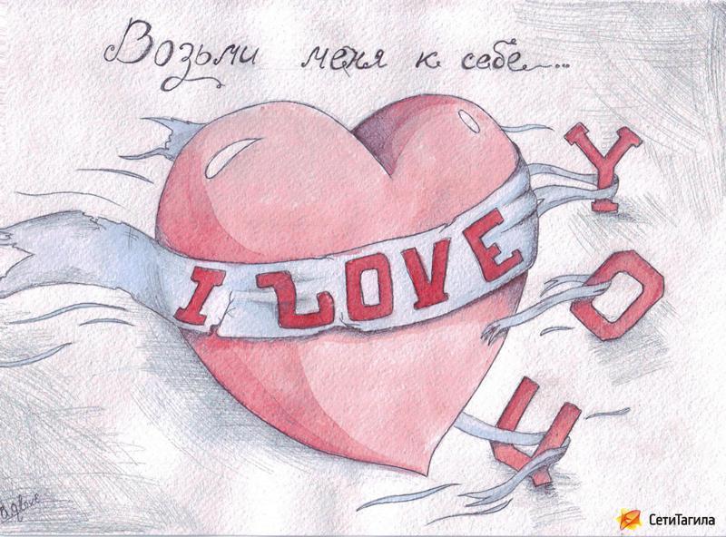 a.q.love2.jpg