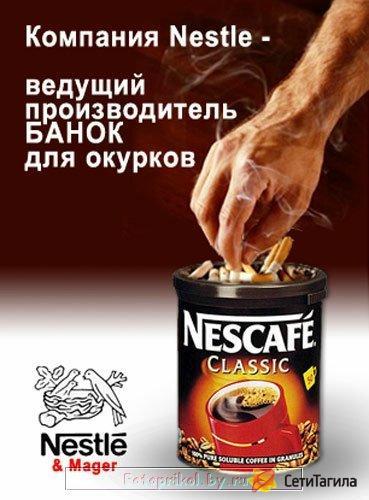 www_FuFlo_ru_2005100605275056.jpg