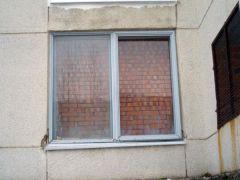 Качканарское окно
