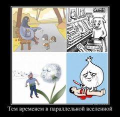Круть!)