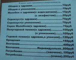 post-7943-1295945975_thumb.jpg