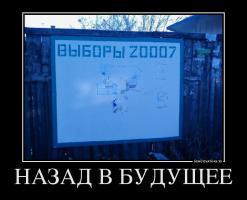 post-5892-0-05856700-1420642241_thumb.jpg