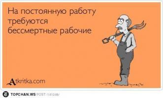 post-5892-0-79852300-1420648199_thumb.jpg