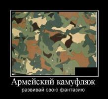post-1145-0-96452400-1424685635_thumb.jpg
