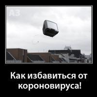 post-1046-0-53703900-1584634959_thumb.jpg