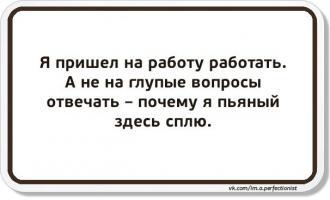 post-10493-0-49413400-1464553137_thumb.jpg