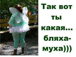 post-8895-0-73550900-1462214236_thumb.jpg