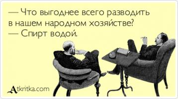 post-10493-0-07696400-1493872896_thumb.jpg