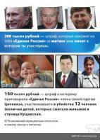 post-11637-0-96719900-1340477107_thumb.jpg