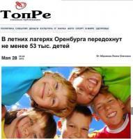 post-8895-0-12445100-1465070544_thumb.jpg