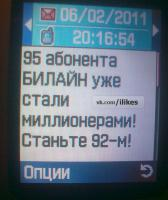 post-7293-0-07915300-1341127759_thumb.jpg