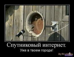 post-7293-0-17643900-1341127762_thumb.jpg