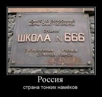 post-7293-0-79181500-1341127766_thumb.jpg