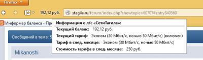 post-2565-0-18942300-1404866866_thumb.jpg