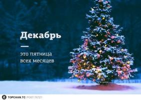 post-5892-0-16162200-1387594430_thumb.jpg