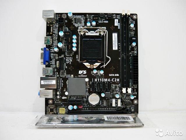 ECS H110M4-C2H.jpg