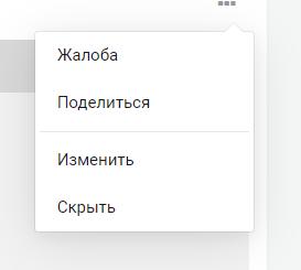 Снимвок.PNG